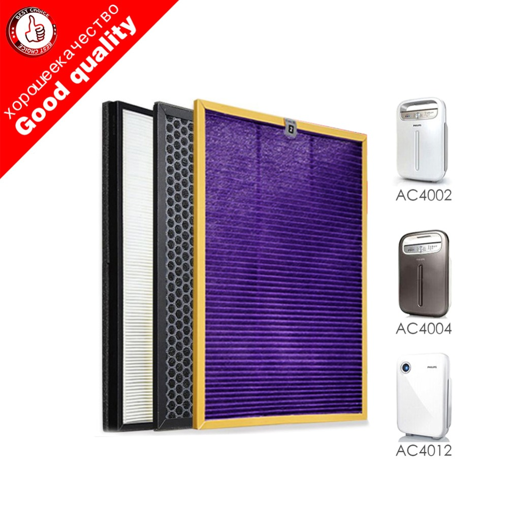 3pcs/lot High Quality OEM,replacement AC4121+AC4123+AC4124 Filters Kit For Philips AC4002 AC4004 AC4012 Air Purifier Parts