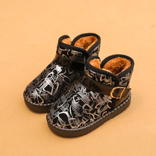 hot deal buy kids baby toddler shoes child winter warm snow boots non-slip waterproof boots shoes boys girls snow boots shoes size 21-36