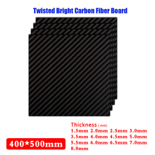 Twill Light  400*500mm 1.5-8mm Thickness 13 Sizes Real Carbon Fiber Plate Panel Sheets Composite Hardness Material Anti-UV