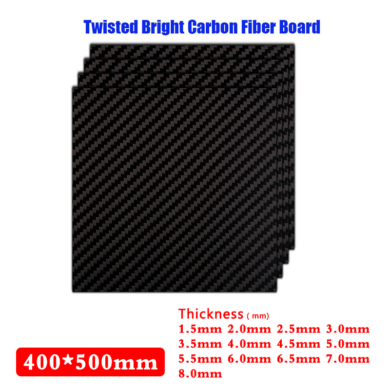 Twill Light  400*500mm Real Carbon Fiber Plate Panel Sheets1.5mm-8.0mm Thickness Composite Hardness Material For RCTwill Light  400*500mm Real Carbon Fiber Plate Panel Sheets1.5mm-8.0mm Thickness Composite Hardness Material For RC