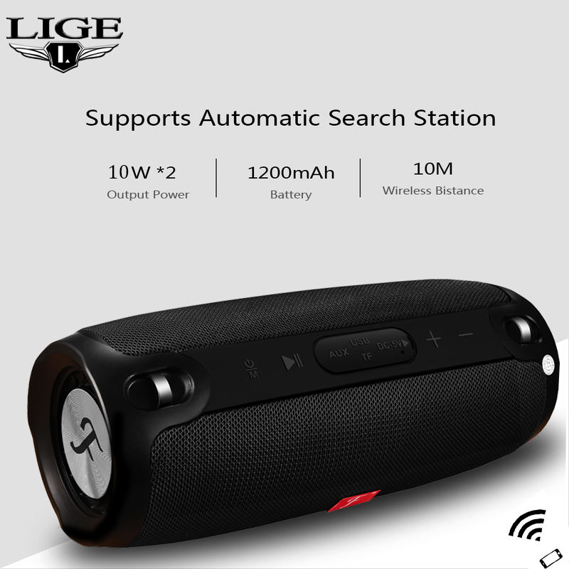 LIGE Portable wireless Bluetooth Speaker Stereo big power 20W system TF FM Radio Music Subwoofer Column Speakers for Computer leather