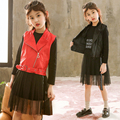 3-11 years old Girls 2-Piece-sets pu vest+long sleeve dress kid outwear Faux Leather spring Autumn girls Letter mesh dress