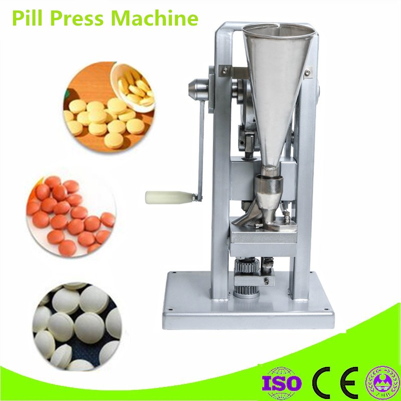 Manual Single Punch Tablet Press New Pill Press Machine TDP-0 Hand-operated Mini Type Pill Making 2016 new machine manual press badge making machine factory direct sale