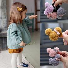 2PCS/lot Cute girls Little Lamb wool elastic hair rubber bands toddlers bear clips kids child winter accessories