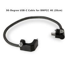 Tilta CB USBC 20 Schwarz 90 Grad 20 cm USB C Kabel für BMPCC 4 K