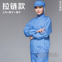 Food suit long sleeve workshop overalls dustproof clothing sterile clothing hygiene clothing working clothes processing