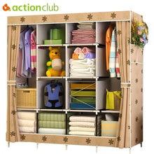 Actionclub Многофункциональный тканевый складной Тканевый шкаф для хранения DIY сборка Легкая установка армирующий шкаф для одежды