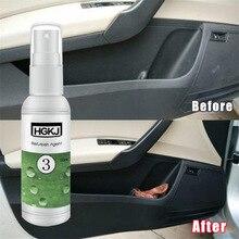 Уход за краской автомобиля Полироль гидрофобное покрытие салона автомобиля кожаные сиденья стекло пластик обслуживание чистый моющее средство ремонт