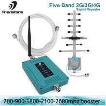 Mobile Five Band Amplifier gsm 4g 2g 700 900 1800 2100 2600 GSM Repeater DCS WCDMA 2G 3G 4G LTE Cellular Signal Booster