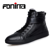 FONIRRA Men Boots Fashion Genuine Leather Ankle Winter Add Fur Boots High Top Casual Shoes High Quality Comfortable Shoes 734