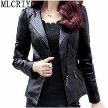 Faux Jacket Leather Plus