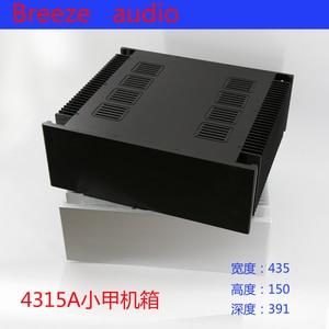 BRZHIFI BZ4315A двойной радиатор алюминиевый корпус для усилителя мощности