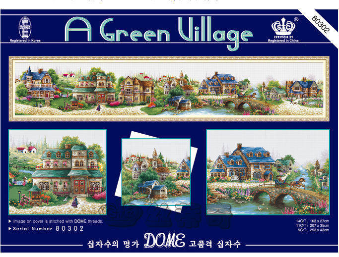 Embroidery Package   Cross Stitch Kits European Town A Green Village Big Size:163CMX27CM DIY Embroidery Kit