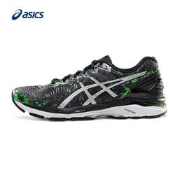 Original ASICS GEL-KAYANO 23 Men's Stability Running Shoes Sports Shoes Sneakers Outdoor Walking jogging Sneakers