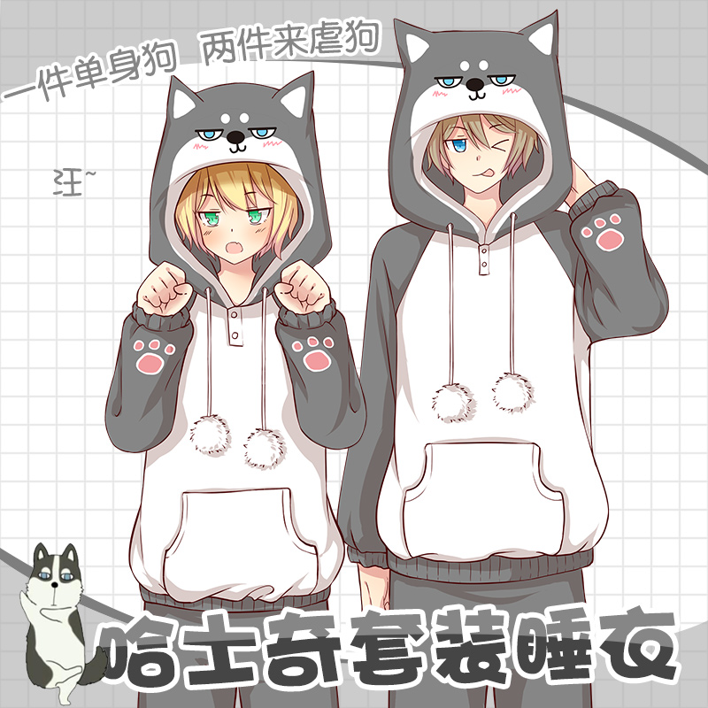 Harajuku Japanese Kawaii Hoodies set Women Sweatshirts With Ears Doge Muco Winter Plush Lovely Muco ! Anime Pajama Sets suits