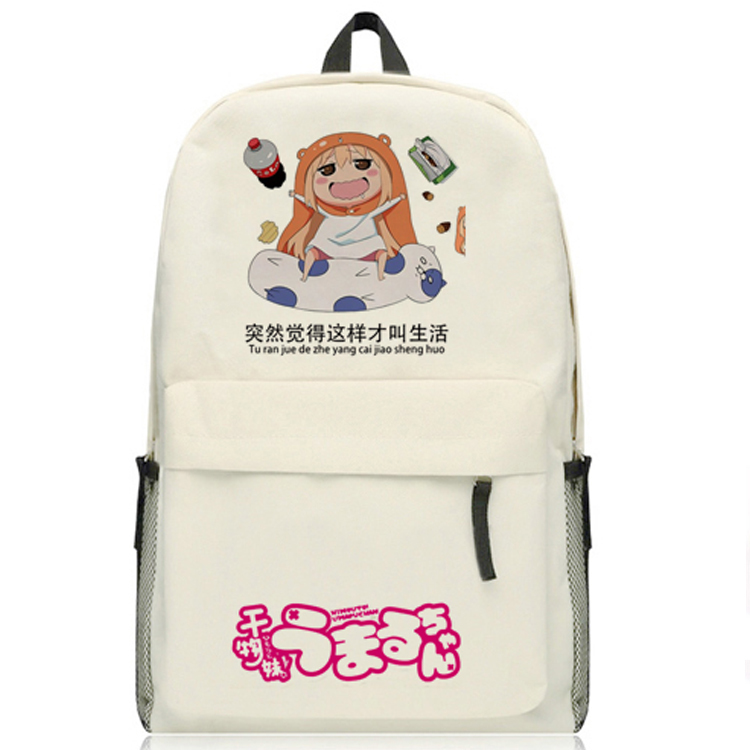 Anime Himouto! Umaru-chan backpack Cosplay cartoon Shoulder Bag men women School Student Bag Canvas Backpack 9 style