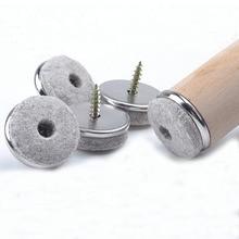 20 шт. 38 мм Диаметр войлочный диван с креслом ножка нескользящий винт пол серебро Противоскользящий коврик для ногтей протекторы