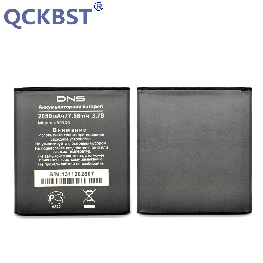 QCKBST New 2050mAh S4506 <font><b>Battery</b></font> for <font><b>DNS</b></font> S4506 AT-B45SE CellPhone Replacement <font><b>Batteries</b></font> In stock Tracking code image