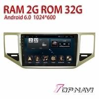 Vehicle Media For VW Sportsvan 2016 10 1 Android 6 0 Topnavi Car Players GPS Navigator