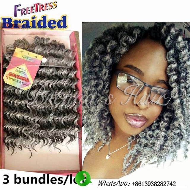 10inch 3pcs Gray Crochet Braids Freetress Water Wave Hair