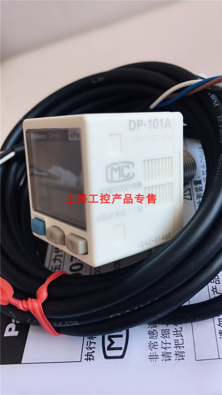 Brand New DP-101 102 101A 102A 011 Digital Pressure Sensor Switch Table 100