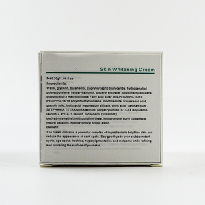 Image 4 - הלבנת לחות קרם 30g אורגני יופי הרם טיפוח מהות קרם פנים