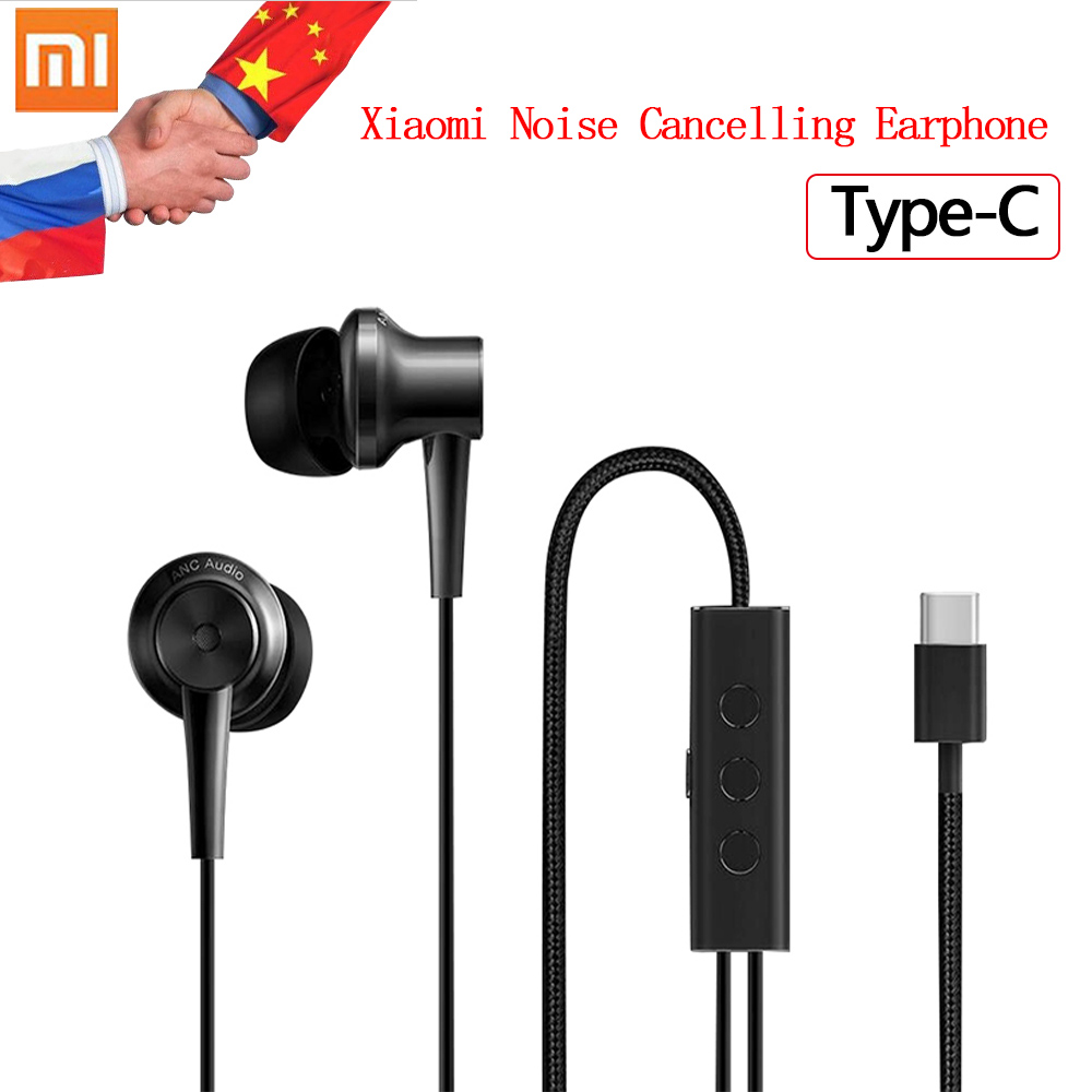 Original Xiaomi ANC Hybrid Earphone Active Noise Cancelling Earpieces Wired Control MIC For Xiaomi Max 2