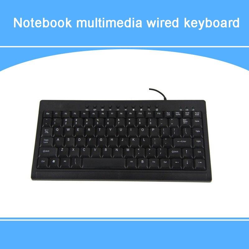 Landas Wired USB Keyboard For Desktop Computer 87 Keys Multimedia Wired Keyboard For Mac For Windows XP 7 8 10 Office Home Use