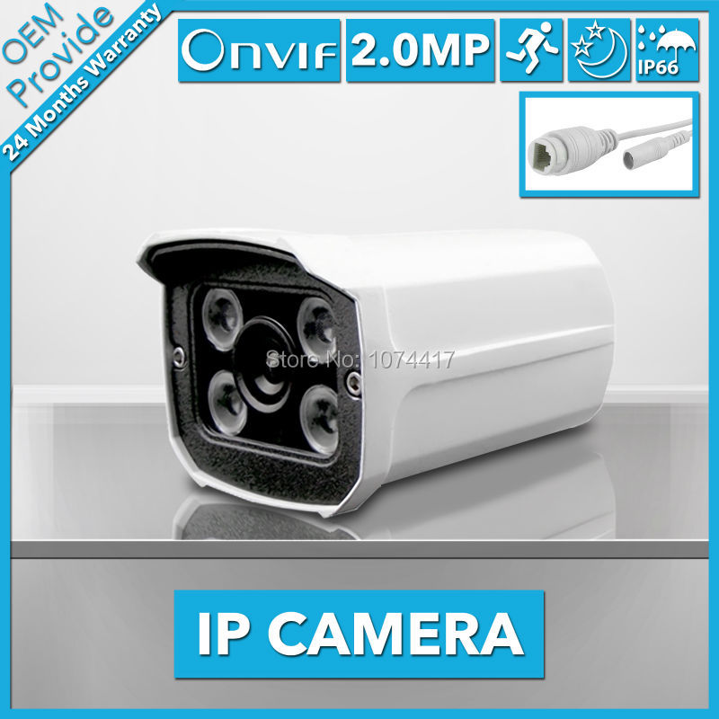 FL-W-IP4200LV-E 1080P  Waterproof Bullet Outdoor/Indoor IP Camera P2P 2.0MP Onvif IR Cut 1080P Lens CCTV Camera  With Bracket bullet camera tube camera headset holder with varied size in diameter