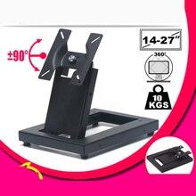 цены LCD-T2 Full Motion Foldable 14-24