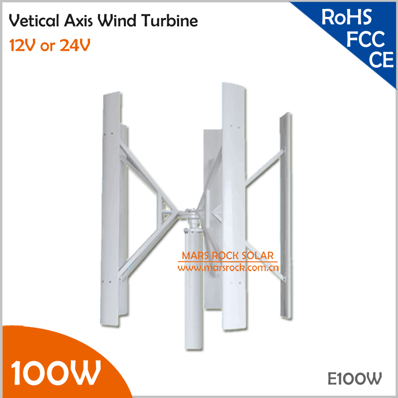 400r/m 100W 12V or 24V 5 blades Vertical Axis Wind Turbine , Max 120W wind generator