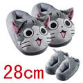 chi's sweet home Cheese Cat Cute Smile  Adult Children Cotton Home Slippers Winter Warm Shoes Indoor Christmas Slippers