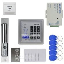 DIYSECUR 125KHz RFID Keypad Access Control System Security Kit + Electric Drop Bolt Lock KD2000