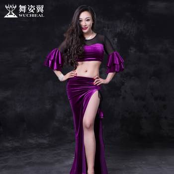 Wing Dance Belly Dance Leotard 2018 new India Dance Costume Dress Suit practice quartz 2682