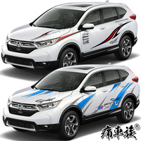 for Honda CR V2017 car stickers pull flowers CRV decoration modified appearance body vehicle car stickers