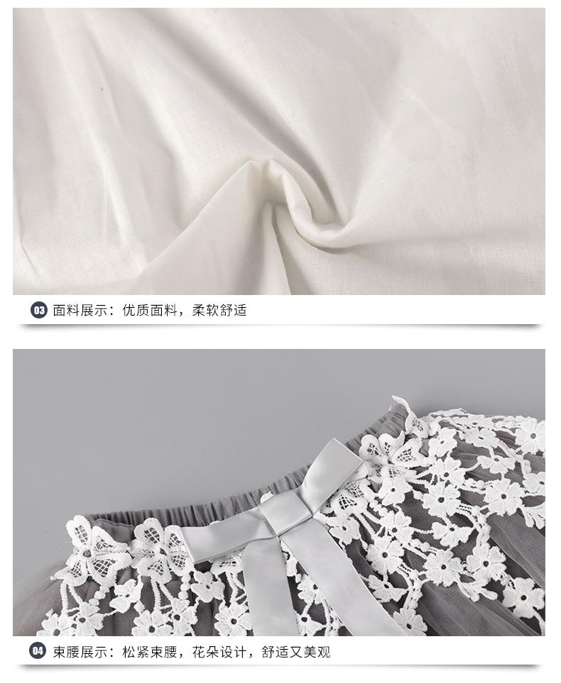 Toddler girl Summer dresses Sleeveless 2-pieces-sets Lace vest + bud silk gauze stitching skirt AliExpress Hot Sale 120 130 140 (21)