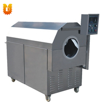 UDHB5 10 Touch Screen Electromagnetic Peanut Cashew Seeds Almond Roasting Machine Intelligent Roaster