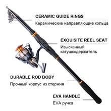 Goture Telescopic Fishing Rod Sea Fishing Pole Saltwater High Carbon Fiber Spinning Fishing Rod 2.1m 2.4m 2.7m 3.0m 3.6m