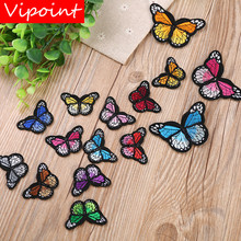 VIPOINT embroidery buttlefly patches animal badges applique for clothing YX-99
