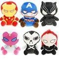 Мстители Super Heroes Плюшевые Игрушки Бэтмен Капитан Америка Железный Человек Супермен Плюшевые Куклы Подарок Для Детей 20 см
