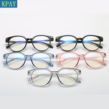 KPAY 2019 New Eyeglasses Frame Vintage Round Clear Lens Glasses Optical Spectacle Women Men Anti Blue Light