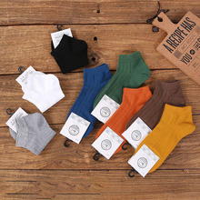 5pc/lot men Socks High Quality Cotton Sox Fashion Style Soft Summer keeping Solid color For lady Girls