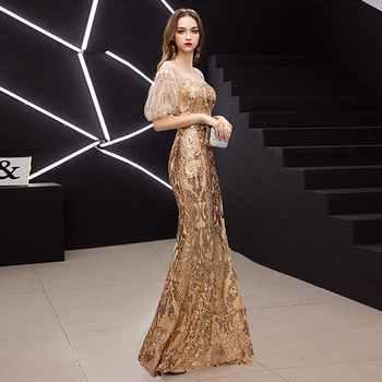 FADISTEE New arrival elegant prom dresses Vestido de Festa gown mermaid Robe De Soiree half puff sleeve sleeves bling sequins