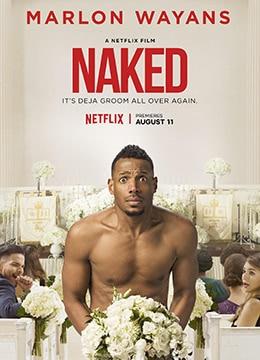 《裸婚大喜》2017年美国喜剧,爱情,奇幻电影在线观看