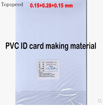 0.58mm thick ID card making supplies material Blank Inkjet print PVC sheets A4 50sets white color