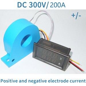Dc 0-300 v 200a digital led voltímetro ammete tensão atual painel medidor + shunt (transformadores/ct) corrente positiva e negativa