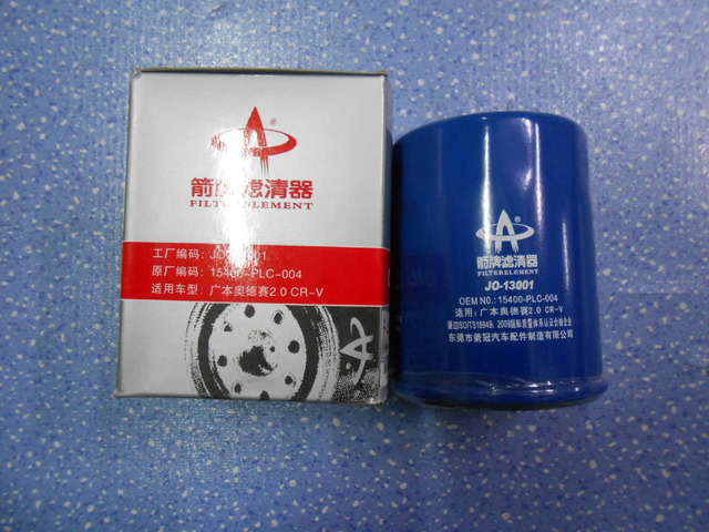 Oil Filter For HONDA ACCORD EURO VII (CL),FIT,HONDA HR