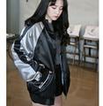 2016 Moda Outono Mulheres Casacos Feminino Harajuku Costura Básica Casaco Bomber Jacket Amantes Cardigan Blusão JA8021