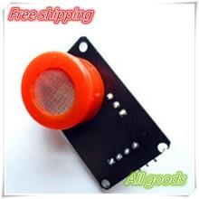 5PCS/LOT MQ-3 alcohol sensor module alcohol ethanol gas detection alarm for Arduino