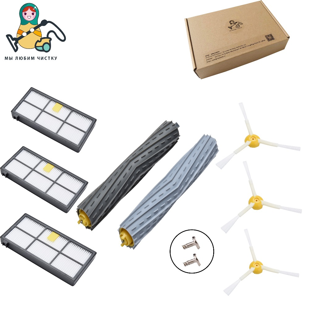 CLEAN DOLL Debris Extractor Rolling brush Rolls HEPA Filter Side Brush For iRobot Roomba 800 870 880 960 980 cleaner parts 2 set tangle free debris extractor 4 hepa filter 6 side brush fit for irobot roomba 800 900 series 870 880 980 cleaner parts